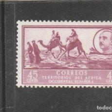 Sellos: AFRICA OCCIDENTAL 1950 - EDIFIL NRO. 10 - PAISAJE Y GRAL. FRANCO - NUEVO - PUNTOS OXIDO. Lote 182805410