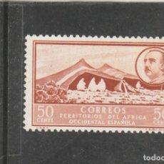 Sellos: AFRICA OCCIDENTAL 1950 - EDIFIL NRO. 11 - PAISAJE Y GRAL. FRANCO - CHARNELA - SEÑALES DEL TIEMPO. Lote 203981620