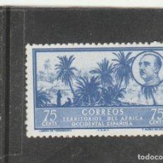 Sellos: AFRICA OCCIDENTAL 1950 - EDIFIL NRO. 12 - PAISAJE Y GRAL. FRANCO - NUEVO - PUNTOS DEL TIEMPO. Lote 182805518