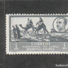 Sellos: AFRICA OCCIDENTAL 1950 - EDIFIL NRO. 14 - PAISAJE Y GRAL. FRANCO - CHARNELA - ESQUINA ADELGAZADA. Lote 182805622