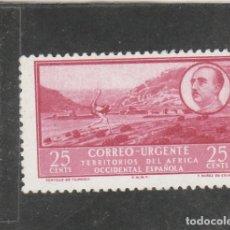 Sellos: AFRICA OCCIDENTAL 1950 - EDIFIL NRO. 19 - PAISAJE Y GRAL. FRANCO - NUEVO SEÑAL DEL TIEMPO. Lote 203979562