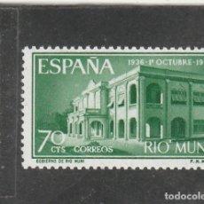 Sellos: RIO MUNI 1961 - EDIFIL NRO. 23 - NUEVO. Lote 182806497