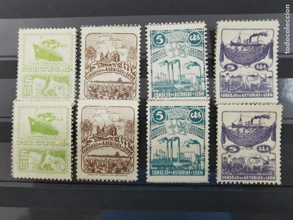 AÑO 1936-37 CONSEJO DE ASTURIAS Y LEÓN (Sellos - España - Colonias Españolas y Dependencias - África - Otros)
