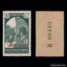 Sellos: CABO JUBY 1935-1936.SELLOS MARRUECOS.HABILITADOS.10C.VERDE.NUEVO**. EDIFIL.70. Lote 182960970