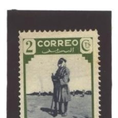 Sellos: IFNI 1943 - EDIFIL NRO. 17 - SIN GOMA. Lote 206880446
