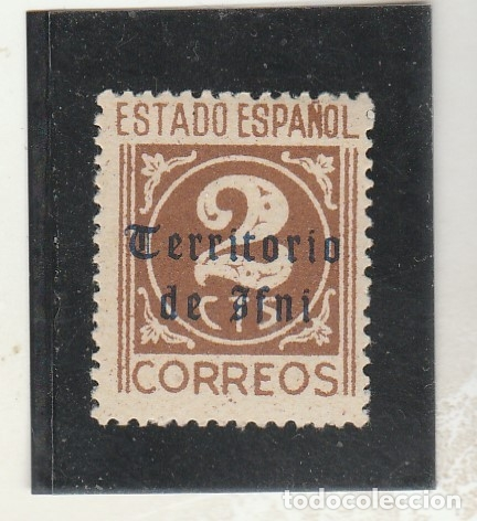 IFNI 1948 - EDIFIL NRO. 37 - NUEVO- (Sellos - España - Colonias Españolas y Dependencias - África - Ifni)