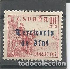 IFNI 1948 - EDIFIL NRO. 40 - NUEVO- (Sellos - España - Colonias Españolas y Dependencias - África - Ifni)