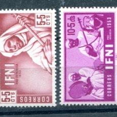 Sellos: EDIFIL 95/98 DE IFNI. TEMA PRO INFANCIA. NUEVO SIN FIJASELLOS. VER DESCRIPCIÓN.. Lote 183089207