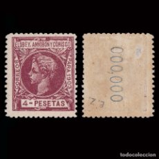 Sellos: ELOBEY ANNOBÓN MORISCO .1903 ALFONSO XIII EDIFIL 16.4P.MARQUILLA.NUEVO*Nº 000,000. Lote 183090371