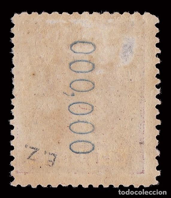 Sellos: ELOBEY ANNOBÓN MORISCO .1903 Alfonso XIII Edifil 16.4p.Marquilla.Nuevo*nº 000,000 - Foto 3 - 183090371