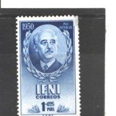 Sellos: IFNI 1950 - EDIFIL NRO. 69 - SIN GOMA - SEÑALES OXIDO. Lote 183094286