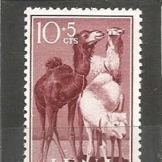 Sellos: IFNI 1960 - EDIFIL NRO. 159 - NUEVO - . Lote 183154776