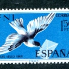 Sellos: EDIFIL 236/238 DE IFNI, TEMA FILATELIA Y CORREOS. NUEVOS SIN FIJASELLOS. . Lote 183197676