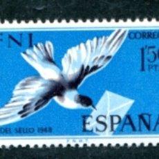Sellos: EDIFIL 236/238 DE IFNI, EN BLOQUE DE 4. TEMA FILATELIA Y CORREO. NUEVOS SIN FIJASELLOS. VER DESCRI. Lote 183198410