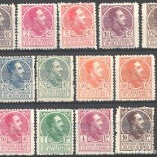 Sellos: GUINEA 1919 EDIFIL Nº 128N / 140 N /*/, MUESTRA NUMERACIÓN A.000,000 . Lote 183212701