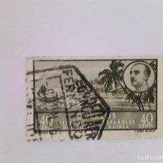 Sellos: GOLFO DE GUINEA SELLO USADO SEÑAL CHARNELA. Lote 183250280