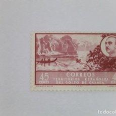 Sellos: GOLFO DE GUINEA SELLO USADO SEÑAL CHARNELA. Lote 183250293