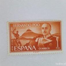 Sellos: FERNANDO POO SELLO USADO SEÑAL CHARNELA. Lote 183250722