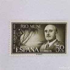 Sellos: RIO MUNI SELLO USADO SEÑAL CHARNELA. Lote 183250902