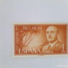 Sellos: RIO MUNI SELLO USADO SEÑAL CHARNELA. Lote 183250922