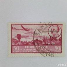 Sellos: GOLFA DE GUINEA SELLO USADO SEÑAL CHARNELA. Lote 183250982