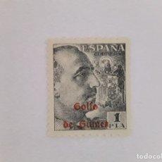 Sellos: GOLFA DE GUINEA SELLO USADO SEÑAL CHARNELA. Lote 183251052
