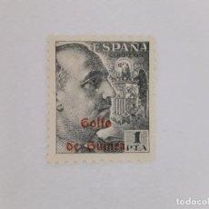 Selos: GOLFA DE GUINEA SELLO USADO SEÑAL CHARNELA. Lote 183251082