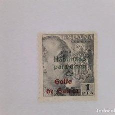 Sellos: GOLFA DE GUINEA SELLO USADO SEÑAL CHARNELA. Lote 183251105