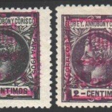 Sellos: ELOBEY, ANNOBÓN Y CORISCO, 1906 EDIFIL Nº 34A / 34D, /*/. Lote 183324756