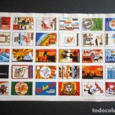 Sellos: LOTE DE 30 VIÑETAS DEL SAHARA ESPAÑOL. AÑO 1973. MILITARES ESPAÑOLES. TODAS DIFERENTES.. Lote 183326706