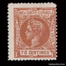 Sellos: GUINEA 1905.ALFONSO XIII. 75C. NARANJA. NUEVO*. EDIFIL Nº36. Lote 183362281