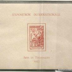 Sellos: MADAGASCAR,1937,EXPOS.INTERNACIONAL,GOMA ORIGINAL, NUEVOS, SIN FIJASELLOS.. Lote 183366425