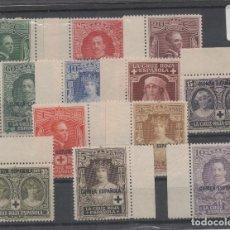Sellos: GUINEA ESPAÑOLA=EDIFIL Nº 179/90_NUEVOS SIN FIJASELLOS_CATALOGO:89 EUROS_VER FOTO. Lote 183404270