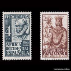 Timbres: AFRICA OCCIDENTAL.1949.LXXV ANV.UPU.NUEVO**. EDIF.1-2. Lote 183406846