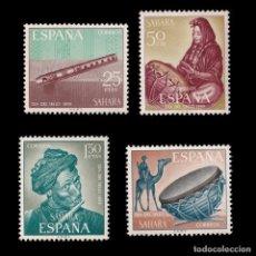 Sellos: SAHARA 1969.DÍA DEL SELLO.SERIE .NUEVO*. EDIFIL 275-278. Lote 183413292