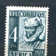 Sellos: EDIFIL 1 DE AFRICA OCCIDENTAL ESPAÑOLA. 4 PTS PERSONAJES. VER DESCRIPCIÓN. Lote 183413600