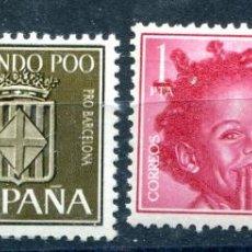 Sellos: EDIFIL 218/219 DE FERNANDO POO, EN BLOQUE DE 4. TEMA AYUDA A BARCELONA. VER DESCRIPCIÓN. Lote 183419465