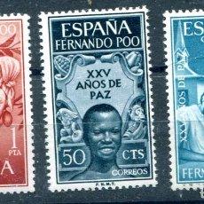 Sellos: EDIFIL 239/241 DE FERNANDO POO, EN BLOQUE DE 4. TEMA 25 AÑOS PAZ. VER DESCRIPCIÓN. Lote 183419990