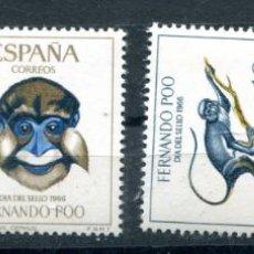 Sellos: EDIFIL 251/254 DE FERNANDO POO, EN BLOQUE DE 4. TEMA ANIMALES. VER DESCRIPCIÓN. Lote 183420370