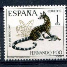 Sellos: EDIFIL 259/261 DE FERNANDO POO, EN BLOQUE DE 4. TEMA ANIMALES. VER DESCRIPCIÓN. Lote 183421440