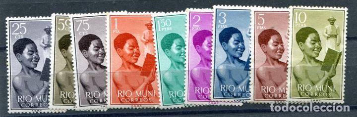 EDIFIL 1/9 DE RIO MUNI. TEMA NIÑO INDÍGENA. NUEVOS SIN FIJASELLOS. VER DESCRIPCIÓN (Sellos - España - Colonias Españolas y Dependencias - África - Río Muni)
