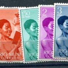 Sellos: EDIFIL 1/9 DE RIO MUNI. TEMA NIÑO INDÍGENA. NUEVOS SIN FIJASELLOS. VER DESCRIPCIÓN. Lote 183577337