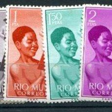 Sellos: EDIFIL 1/9 DE RIO MUNI. TEMA NIÑO INDÍGENA. NUEVOS SIN FIJASELLOS. VER DESCRIPCIÓN. Lote 183577410