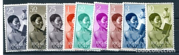 EDIFIL 1/9 DE RIO MUNI. TEMA NIÑO INDÍGENA. NUEVOS SIN GOMA. VER DESCRIPCIÓN (Sellos - España - Colonias Españolas y Dependencias - África - Río Muni)