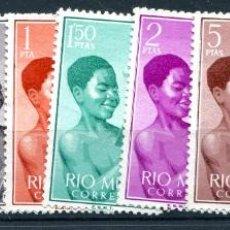 Sellos: EDIFIL 1/9 DE RIO MUNI. TEMA NIÑO INDÍGENA. NUEVOS SIN GOMA. VER DESCRIPCIÓN. Lote 183577466