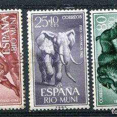 Sellos: EDIFIL 18/20 DE RIO MUNI, EN BLOQUE DE 4. TEMA ANIMALES. NUEVOS SIN FIJASELLOS. VER DESCRIPCIÓN. Lote 183578576