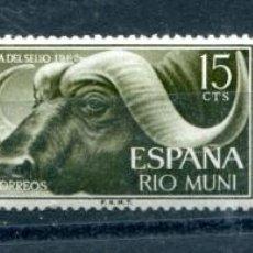 Sellos: EDIFIL 32/34 DE RIO MUNI, EN BLOQUE DE 4. TEMA ANIMALES. NUEVOS SIN FIJASELLOS. VER DESCRIPCIÓN. Lote 183578945