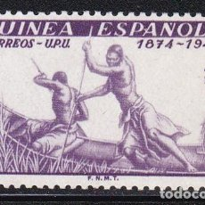 Sellos: GUINEA 1949 - ANIVERSARIO UPU SELLO NUEVO CON FIJASELLOS EDIFIL Nº 275. Lote 183579676
