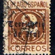 Sellos: IFNI // EDIFIL 37 // 1949. Lote 183586635