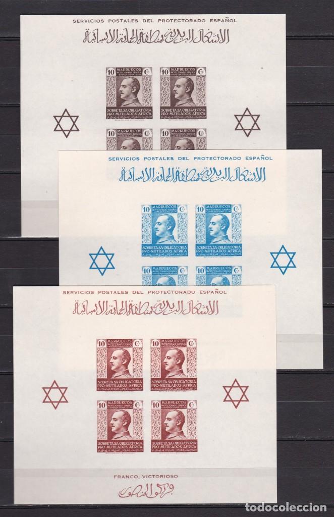 MARRUECOS BENEFICENCIA 1938 - HOJAS BLOQUE NUEVAS SIN FIJASELLOS EDIFIL Nº B4/6 (Sellos - España - Colonias Españolas y Dependencias - África - Marruecos)
